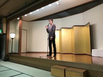 8 忘年会2017 京滋ステップ様 締めあいさつ (3)