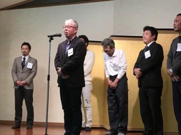6 忘年会2017 新規参加者挨拶 (3)
