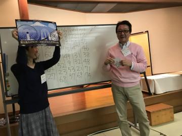 7 忘年会2017 ビンゴ (116)