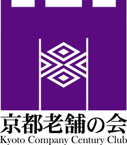 老舗の会マーク(PNG